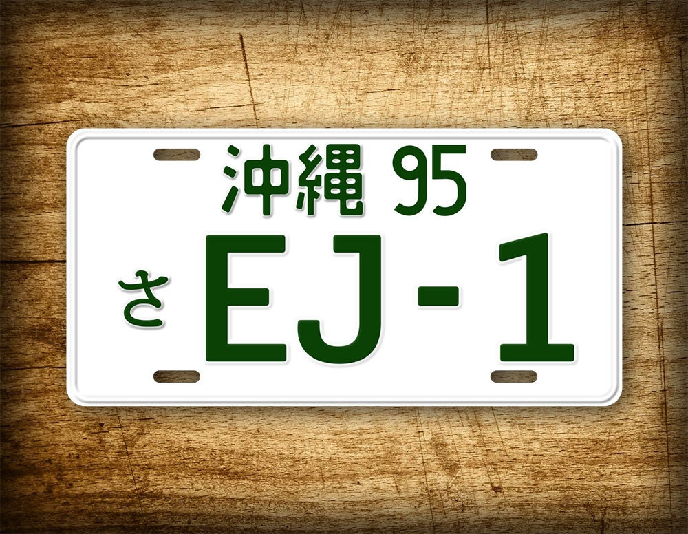 Tag Japan: Honda Civic License Plate EJ-1 JDM Japanese Auto Tag Japan