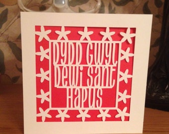 Papercut -Personalised Dydd Gwyl Dewi Sant Hapus  - Happy St David's Day in Welsh Card