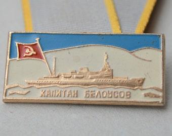 """Vintage USSR Navy Ship """"Captain Belousov"""" Pin Badge"""