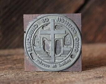Church Cross Stamper
