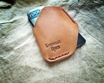 Leather cardholder | brown cardholder | handmade cardholder | man leather cardholder | minimalist cardholder | durable wallet