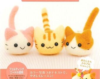 Needle Felting Kit Three Cats By Hamanaka H441-367 Felt Kitten