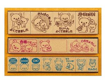 "Stamp""Sanrio Rilakkuma Wooden Stamp Set""DX SDH-063[B00B3QFF6Y]"
