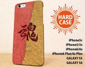iPhone5 case iPhone5s case iPhone6 case iPhone6s case iPhone6 Plus  case iPhone6s Plus case GALAXY case tamashii Soul