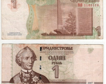 Collecible Vintage one 2007 Transnistrian ruble