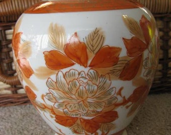 Burnt Orange Vase Etsy