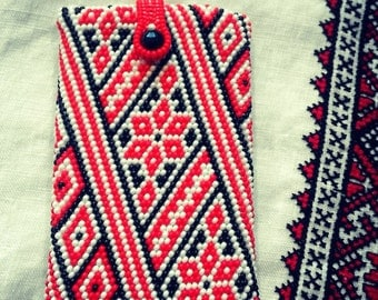 The cover is knitted with bead Embroidery,case embroidery