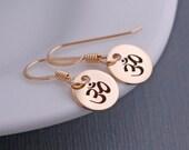 Yoga Earrings, Om Jewelry Short Earrings, Simple Earrings,  Om Jewelry