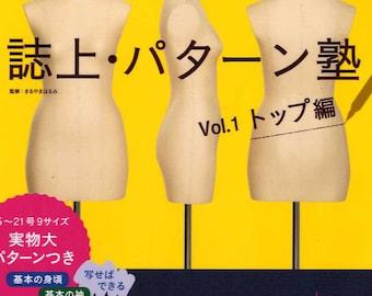 Bunka Fashion School Tops Pattern Lesson - Japanese Craft Pattern Book