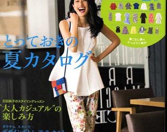 MRS STYLEBOOK 2016 High Summer - Japanese Dress Making Book
