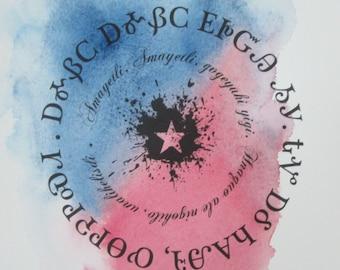 Ameica the Beautiful in Cherokee 9x12 mixed media art