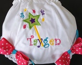 Personalized Princess Wand  Diaper Cover