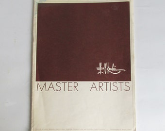 Master Artist Les C. Koubo - 1976 Art Instruction Schools Master Artist Book