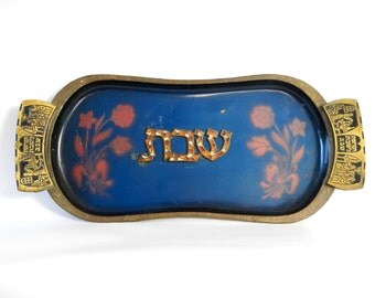 Mid Century Blue Enameled Challah Tray with Cloisonne Hebrew Letters