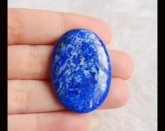 Lapis Lazuli Cabochon,35x25x5mm,8.58g