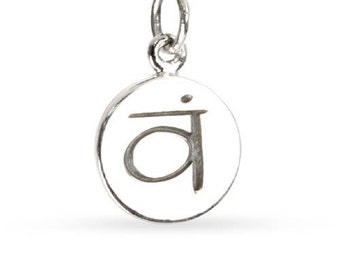 Etched Sacral Chakra On Disk Sterling Silver 10x1.2mm  - 1pc Wholesale Price (10434)/1