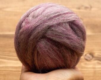 Amethyst Purple Wool Roving for Needle Felting, Wet Felting, Heather Purple, Spinning, Dyed Felting Wool, Fiber Art Supplies, DIY, Weaving