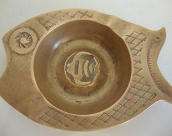 Brass Fish Dish, Small Brass Tray, Fish Shaped dish, Judaica Israel Ashtray
