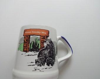 Vintage Smoky Mountains Souvenir Coffee Mug 1980s