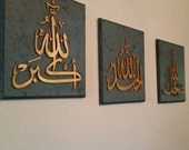 Set of 3 Wall Plaques, SubhanAllah, Alhumdulillah, AllahuAkbar. Islamic Decor, Islamic Calligraphy, Islamic Wall Art, Islam