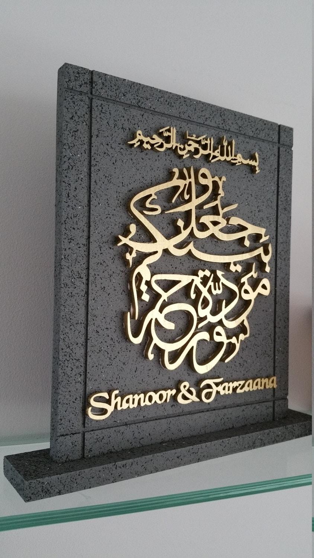 Wedding Gift Quran : Personalised Islamic Muslim Wedding Gift Freestanding plaque