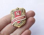 "Vintage Soviet Pin - Volunteer Police ""Druzhinnik"", Police Helper"