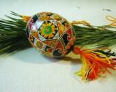 Ukrainian pysanka - Ukrainian easter egg