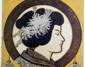 Antique 1904 partitions « KARAMA » un JAPO-Rhapsody - mars & en deux étapes