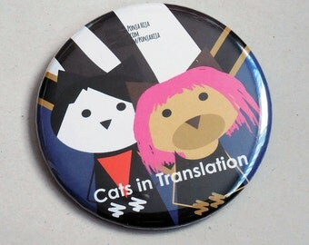 Lost in Translation. pinback button 2.16 in