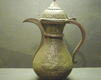 Final Clearance- Copper Antique Ewer from India- Detailed Craftsmanship