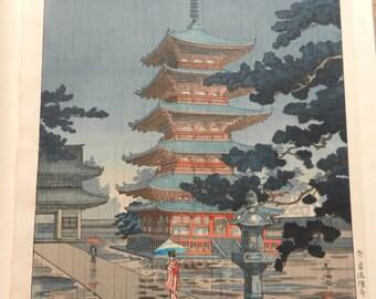 "SALE: Tsuchiya Koitsu Original Woodblock Painting from 1930's. Titled ""Rain At Horyuji"""