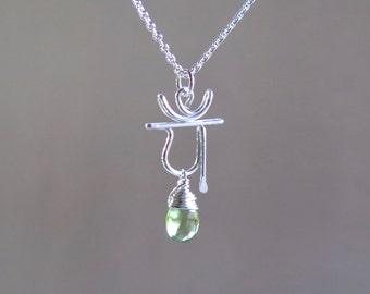 Heart Chakra Necklace - Anahata - Sacred Jewellery