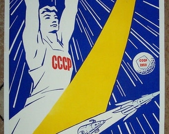 "Russian Soviet Cosmos Space 1961 ""In the name of Peace and Progress"" poster"