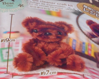 DIY Japanese Pipe Cleaner Craft Kit : Bear