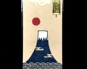 Japanese Envelopes - Mount Fuji  - Receipt Envelopes -   Set of 7