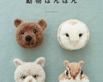 DIY handmade Wool Felt Book Cute animal craft  ---- Japanese Craft Book BK134
