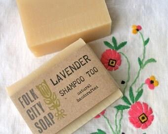 Lavender Soap - Handmade Soap - Shampoo Soap - Gifts Soap - Natural Soap - Cold Process Soap - Bath Soap