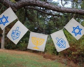 Hanukkah burlap banner, Chanukkah burlap banner, Star of David, Menorah, Dreidel, Photo prop