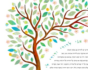 Ketubah - Our Love Blooms #2