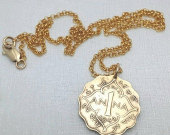 ANNA COIN necklace - Beautiful ornate India 1 Anna coin - name necklace - antique coin - goldfilled chain & clasp - Ann, Anne, Anna, Annabel