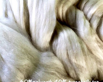polwarth silk roving 60/40 natural 8 ozs :saorisantacruz