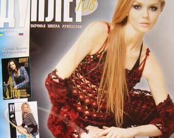 Crochet patterns magazine DUPLET 108 Lace Prom Dress, Top, Skirt, Cardigan