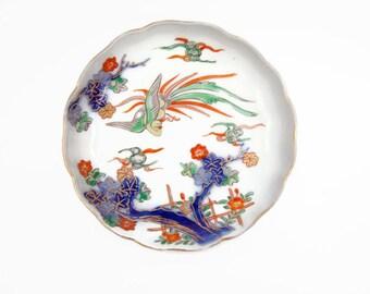 Vintage Asian Footed Bowl Soy Sauce Dish Cobalt Blue Enamel Flow Blue Oriental Trinket Holder Hand Painted Japanese