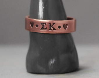 Sigma Kappa Ring, Thin Copper Ring, Hand Stamped Ring, Sigma Kappa Jewelry, Sorority Jewelry, Sorority Ring, Copper Jewelry