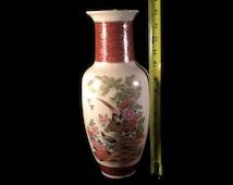 """Vintage Satsuma Vase - Tall Japanese Peacock Vase - 14 1/2"""""""