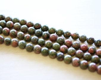 8mm Natural Unakite Beads.