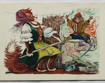 "Illustrator Tauber Vintage Soviet Postcard ""Zhiharka"" Russian folk tale - 1974. Sovetskiy hudozhnik. Boy, Fox, Stove, Fire"