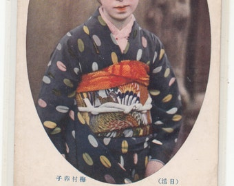 Japanese Woman Study In Traditional Dress Postcard Unused