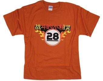 Last Chance! Firefly - Serenity > Fighting Elves inspired T-shirt > Ending Line!