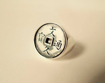 Chinese coin (銭) crest ring unisex